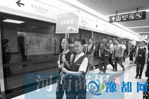 """郑州地铁将进双线时代 """"1换2""""需要上一层下两层"""