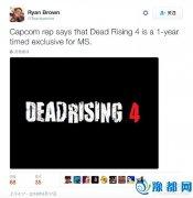 PS4玩家要哭了!《丧尸围城4》将在PC、XboxOne独占一年