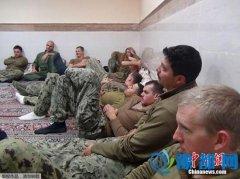 报告:美国海军遭伊朗扣押期间曾供出电脑密码