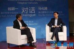 马化腾:腾讯经历了三大坎儿,包括微博崛起