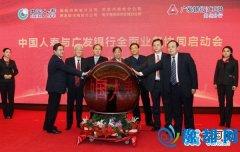 中国人寿驻豫机构与广发银行郑州分行业务协同全面启动