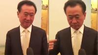 """国民公公王健林又出""""小投资"""" """"不多不多就5个亿"""""""