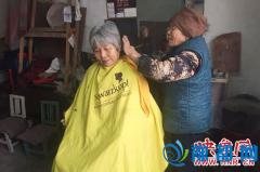 许昌有个两元理发店 收费标准十几年不变
