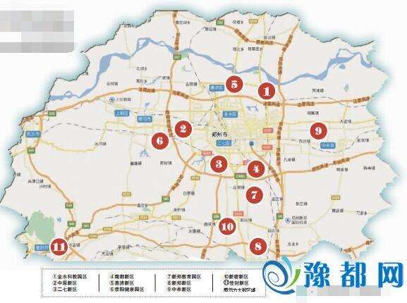 郑州11个组团新区发展要求各不同 哪个是你的菜