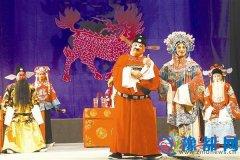 豫剧《七品芝麻官》在我市上演