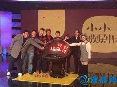《小小歌剧团》栏目启动仪式在郑举行