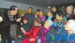103岁老人过生日3个妹妹来贺 4兄妹加起来378岁