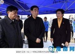 副省长王铁就农业供给侧结构性改革工作莅临我县调研