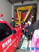 西大街街道办事处组织辖区居民参观消防二中队