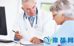 探讨医生与患者之间最深层次的关系!