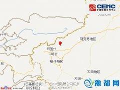 新疆阿图什市发生3.1级地震 震源深度11千米