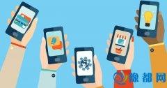 网信办app管理新规:须认证注册用户身份