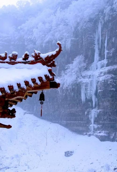 新乡南太行雪后美景 美的不像话