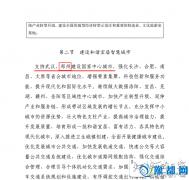"""迈向中心""""郑""""当时 ――建设国家中心城市郑州要怎样做?"""