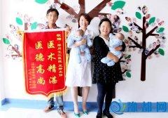 女子在郑州长江不孕不育医院手术 复查来院报喜已怀上双胞胎