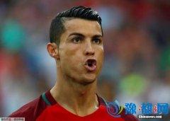 欧洲杯:葡萄牙2-0击败威尔士 挺进决赛