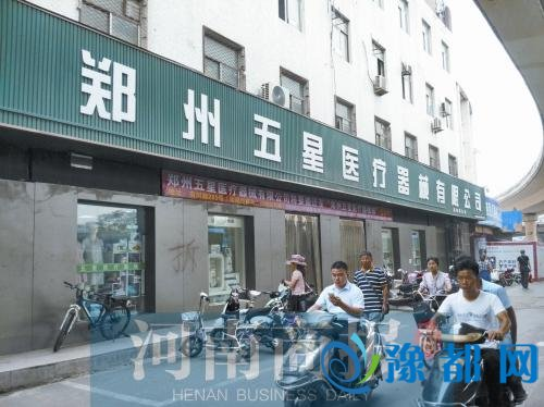 受建设地铁3号线影响 郑州唯一的医疗器械市场面临拆迁