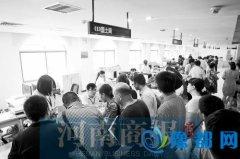 郑州市不动产统一登记昨日全面启动 引市民困惑