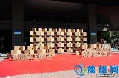 2016哈尔滨工业大学第七届建造节成功举行