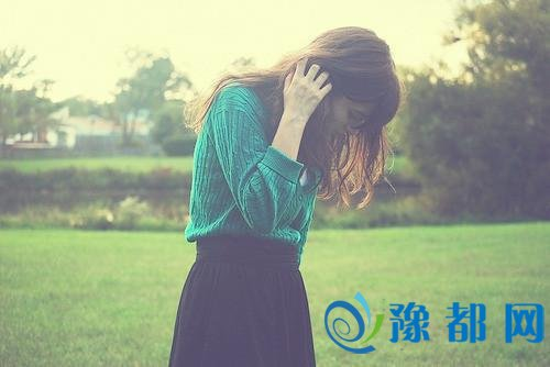 女孩失恋诱发精神障碍 信用卡刷光半年生活费