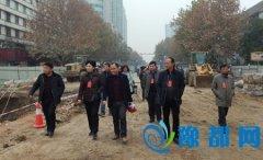 区政协委员视察中兴路人防工程项目建设