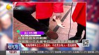 河南郑州环卫工人发福利:不论男女每人一双高跟鞋