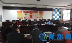 """新新街街道召开""""两代表一委员""""平安建设座谈会"""