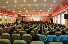 区工商业联合会(总商会)第八次会员代表大会召开