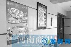 郑州地王频出房价攀升 物业费或要跟着普涨