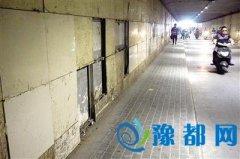 郑州中原路地下通道将开始改造 计划工期80天