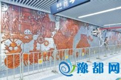 郑州城郊铁路一期及地铁1号线二期明日开通 将设区间车