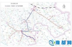 国家又一重大工程开工 河南9县区将直饮长江水
