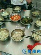 上蔡中学生罢课抗议强制包餐 质量太差吃不饱