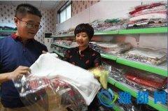 郑州惠济区慈善超市开业 救助对象每人每月50元