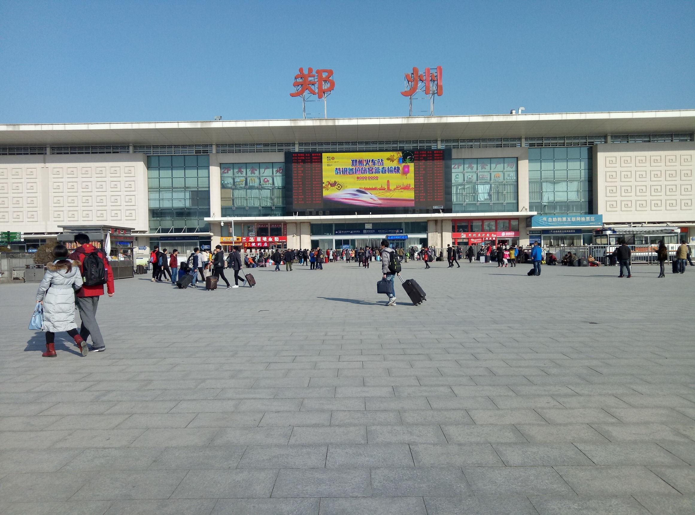 1月13日至2月21日是2017年春运的时间,昨天是第一天,作为全国最大客运中转站之一的郑州站是怎样的景象呢?没错,你看到的就是郑州站的西广场,是不是感觉很冷清?小编也有些失落,没有看到人潮涌动的景象。好好想象可以理解,春运的第一天嘛,离过年还有半个月的时间,阴历二十多从会达到高峰期。