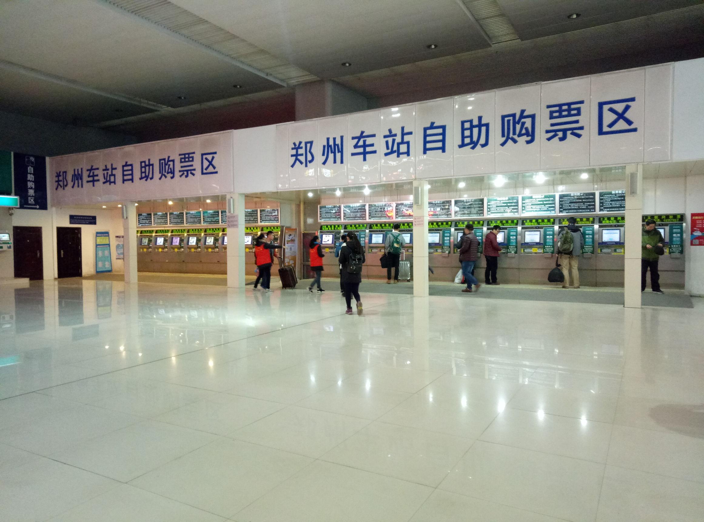 西广场二楼自助取票机处,没有人排队,并且有多名志愿者在服务,面对春运郑州站已经准备好了,在一楼也增加了数台自助取票机。