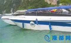 四川高分高考生泰国游殒命 船员疏忽酿祸已被逮捕