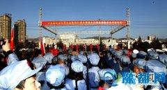 卢氏县举办红25军入卢纪念日活动 走好新时期的长征路