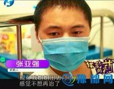 郑州市区暖气收费系统正式开放 缴费可用微信