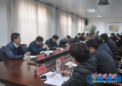 平舆县召开县四个班子会议专题研究部署县城建成区禁售禁放烟花爆竹工作