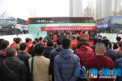 郑州公交首次以一位车长的名字注册命名服务队 今日成立