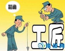 """你是高手吗?首批""""郑州大工匠""""评选启动 来挑战吧!"""
