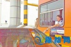 汝登高速终开通 汝州到郑州仅需要一个半小时