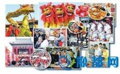 河南省最大的跳蚤市场 首次对市民免费开放