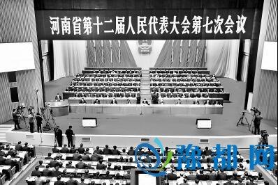 省十二届人大七次会议开幕 今年GDP预计增7.5%以上