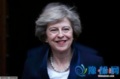 分析:英国新铁娘子诞生 特蕾莎・梅走向政治巅峰