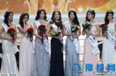 又是一年大撞脸:2016韩国小姐出炉 网友分不清