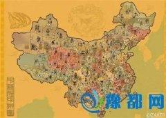 中国姓氏起源地曝光 看看自己的根在哪