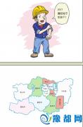 郑州建国家中心城市撸袖子加油干 各区要这样做
