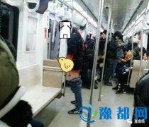 惊人!醉酒男上地铁就脱裤子撒尿 一地尿迹无人阻止